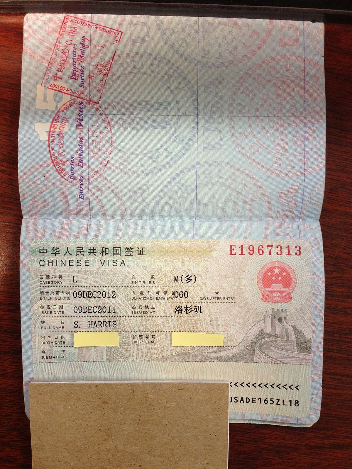 sri lanka australian travel document visa