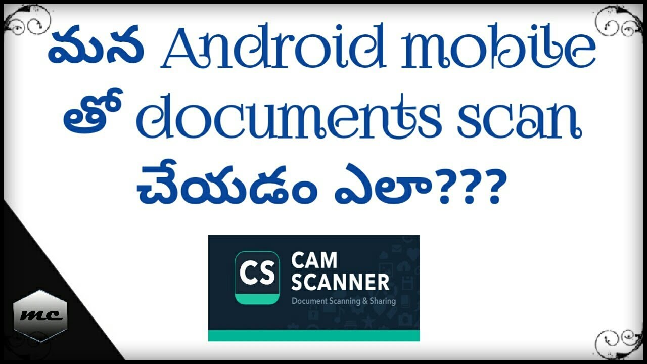how to scan a document in mobile