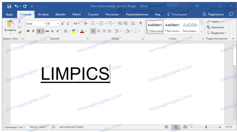 how to put writing lines on a word document 2010