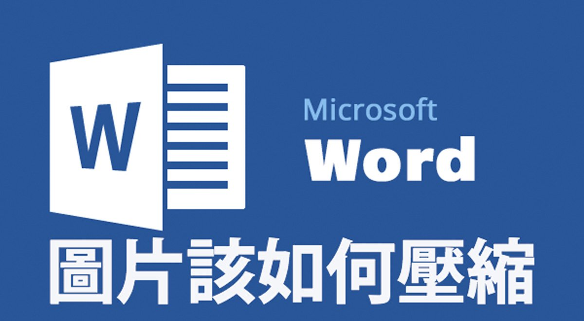 how to email a word document 2017