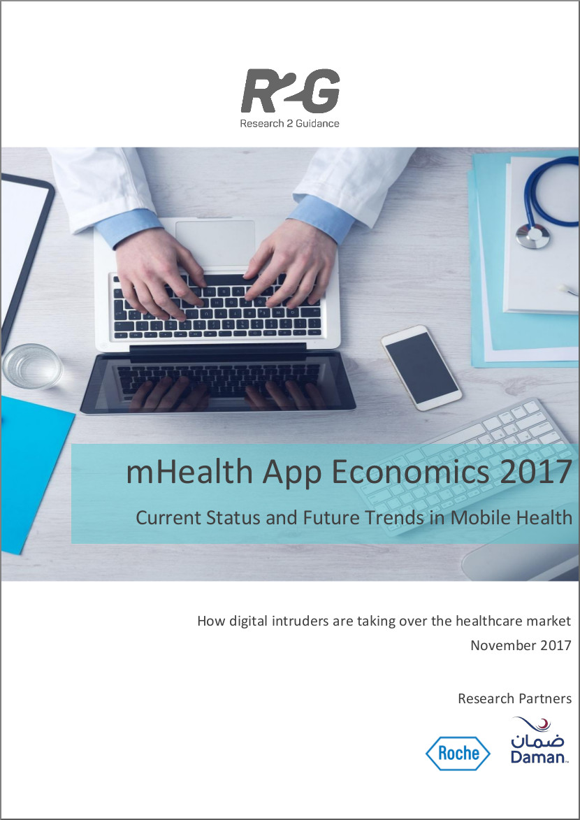 the latest trends in healthcare documentation