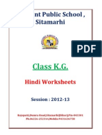 document object model in hindi