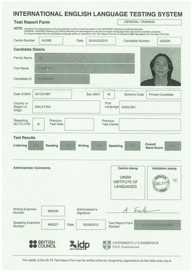 british council ielts results identification document number