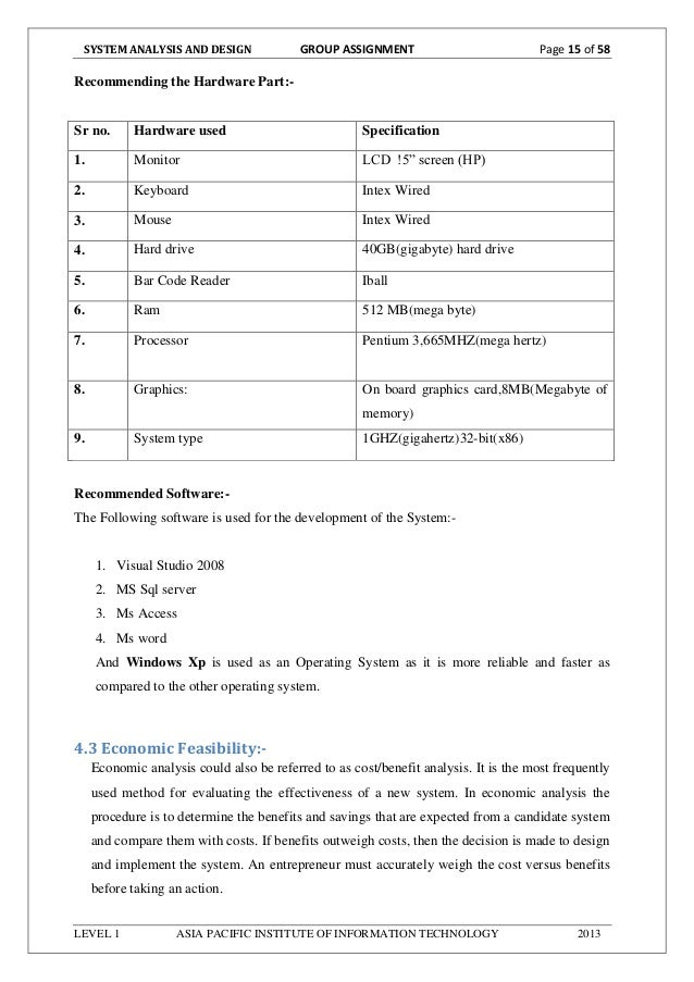 computerized library system documentation