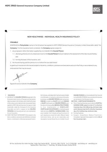 governing document for company limited by guarantee