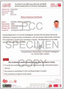 immigration document police certificate canada number