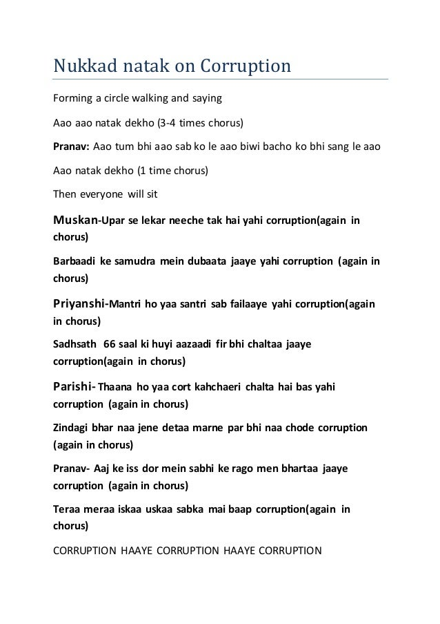 should i upload this document meaning in hindi